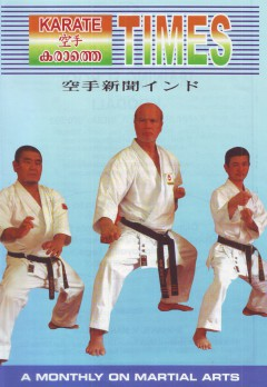 Old Color Copy - Karate Times Magazine
